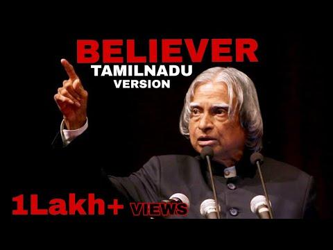 Believer  Tamil Cover  Tamil Nadu Version  Lyric Video  Change It