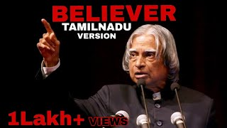 Believer | Tamil Cover | Tamil Nadu version | Lyric Video | Change It |