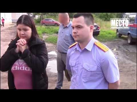 Сводка  Стрелка крана упала на Лачетти, ул  Заводская  Место происшествия 23 10 2019