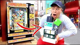 $10000 MYSTERY BOX VENDING MACHINE!!! (WON EVERYTHING)