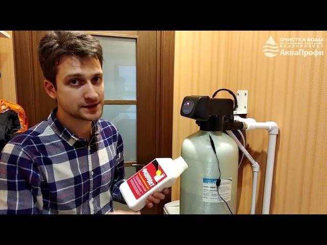 Текущее обслуживание очистки для Алексея