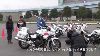 詳細はweb Mr.Bikeで http://www.mr-bike.jp/?p=35786.