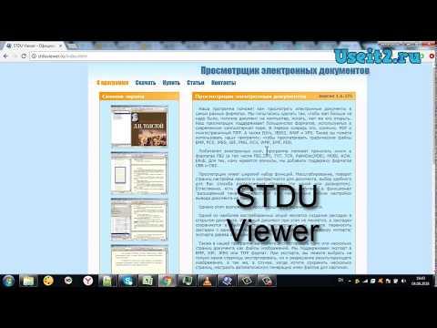 Как открыть файл Djvu на компьютере