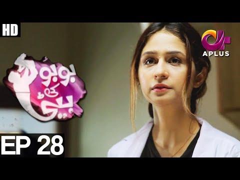 Bubu Ki Beti - Episode 28 - A Plus ᴴᴰ Drama