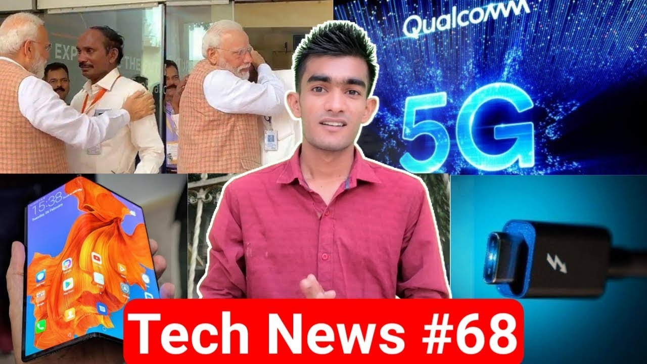 Tech News #68 ISRO lose contact with vikram ander, Huawei
