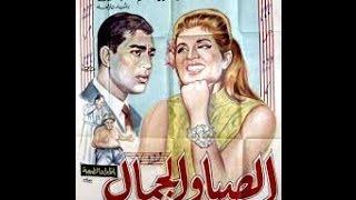 محرم فؤاد - فيلم الصبا و الجمال (Moharam Fouad - Movie (The Youth & Beauty