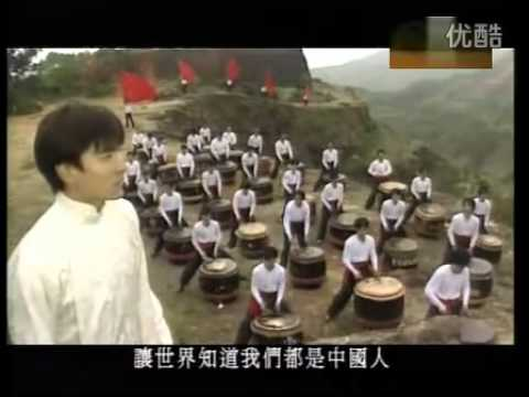 Andy Lau 刘德华 - 中国人 -MV2