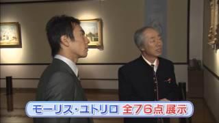 佐藤琢磨選手(レーシングドライバー)と、株式会社ナック 西山由之(創...