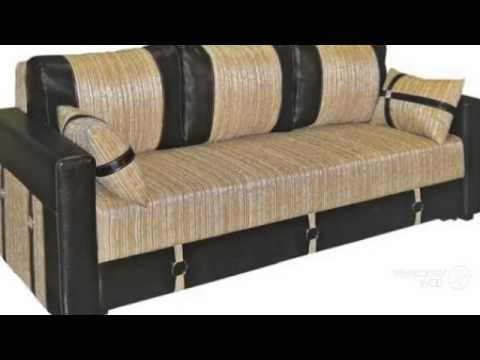 Мягкая мебель Угловые диваны Магазин Mebelwell