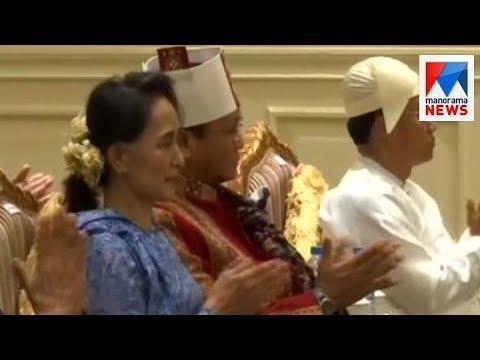 All eyes on Aung San Suu Kyi as she delivers speech on Myanmar's Rohingya crisis | Manorama News