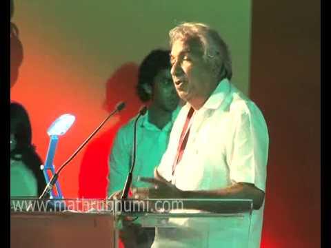 Inaguration of International Film Festival of Kerala 2012