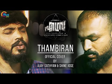 Thambiran | Official Cover | Ajay Sathyan & Shine Jose | HD
