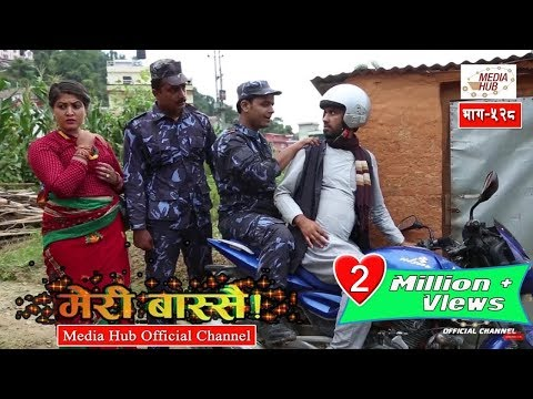 Meri Bassai Episode -528,  12-December-2017, By Media Hub Official Channel