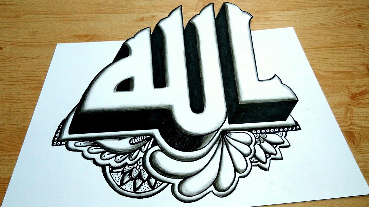 Kaligrafi Indah Lafazh Allah 3d Doodle Art Arabic Calligraphy Youtube
