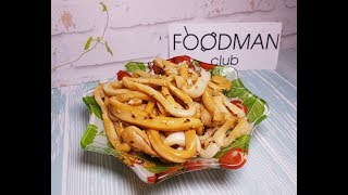 "Кальмар ""Хе"": рецепт от Foodman.club"
