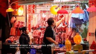 Old Street Market in Hong Kong