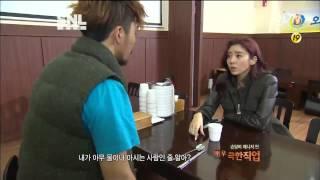 SNL Korea 손담비   매우극한직업 손담비 매니저편
