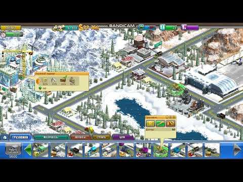 Прохождение игры Виртуальный город 2 уровень 1-14 (часть 1)