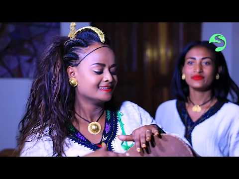 Ethiopian movie - 2019 Amharic movies - YouTube