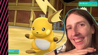 A boat and a badge! Pokemon Lets Go Pikachu Part 4
