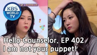 I'm not my sister's puppet! [Hello Counselor/ENG, THA/2019.03.04]