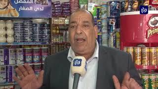 القطاعات الاقتصادية في قطاع غزة تواجه خطر الانهيار - (29-4-2019)