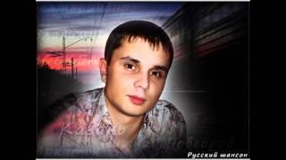 Игорь Сахалин Дядя Саня
