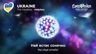 Скачать Lyrics The Hardkiss Helpless Eurovision 2016 Ukraine National Selection