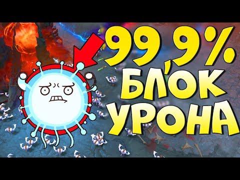 видео: УСИЛИВАЕМ ВИСПА в x100 РАЗ! [ИМБАНУТАЯ ДОТА] #9