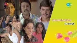 Chandanada Gombe   Aakaashadindha song