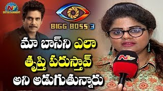 Swetha Reddy Controversial Comments On Bigg Boss3 Management | NTV Entertainment