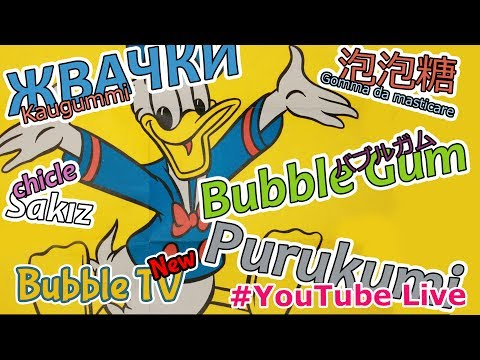 💣BubbleTV New: 5 HD  - 🎶 Relax music Chewing Gum World ☯️ Vintage Old unopened gum USA 1910-70`s
