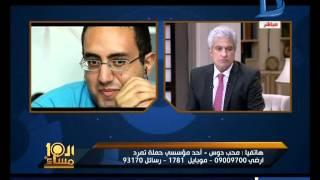مؤسس بـ«تمرد» يكشف: الإمارات عرضت عليا 30 ألف دولار.. (فيديو)