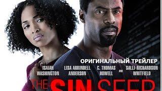 Провидец греха (2015) Трейлер к фильму
