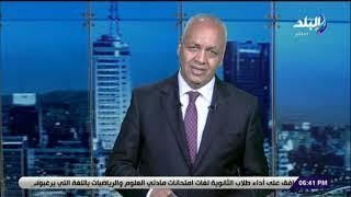 مصطفى بكري يكشف تفاصيل لقاء الرئيس السيسي اليوم مع مدير عام منظمة الصحة العالمية