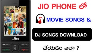 How to Download Mp3 songs in Jio Phone Telugu