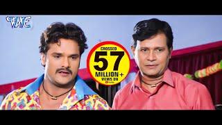 Khesari Lal की सबसे बड़ी फिल्म 2018 HD - Superhit Bhojpuri Full Movie 2018