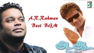 A R Rahman Super Hit Best BGM   Anbe Aaruyire