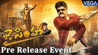 Jai Simha Movie Pre Release Event  Balakrishna Nayanthara  Latest Telugu Movie 2018