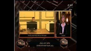عدد المراسلين الأجانب المعتمدين لتغطية الانتخابات الرئاسية - E3lam.Org
