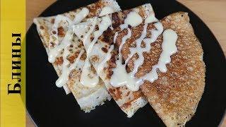 Тонкие Блины на Молоке | Вкусный рецепт блинчиков