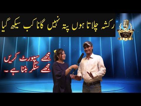 Sara Sara Din Tere Bin Hun Nahi Guzara |Captain Singing Star