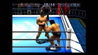 NJPW: Shin Nippon Pro Wrestling: Toukon Retsuden 3 psx 1
