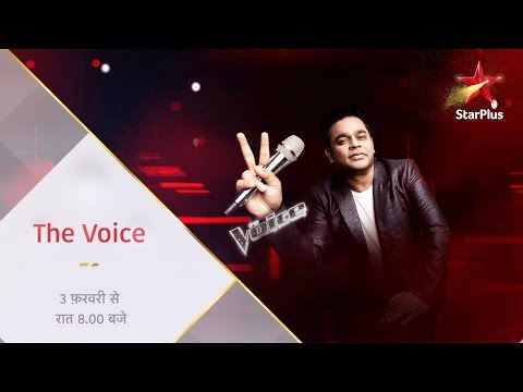 The Voice | Starts 3rd Feb at 8pm Mp3