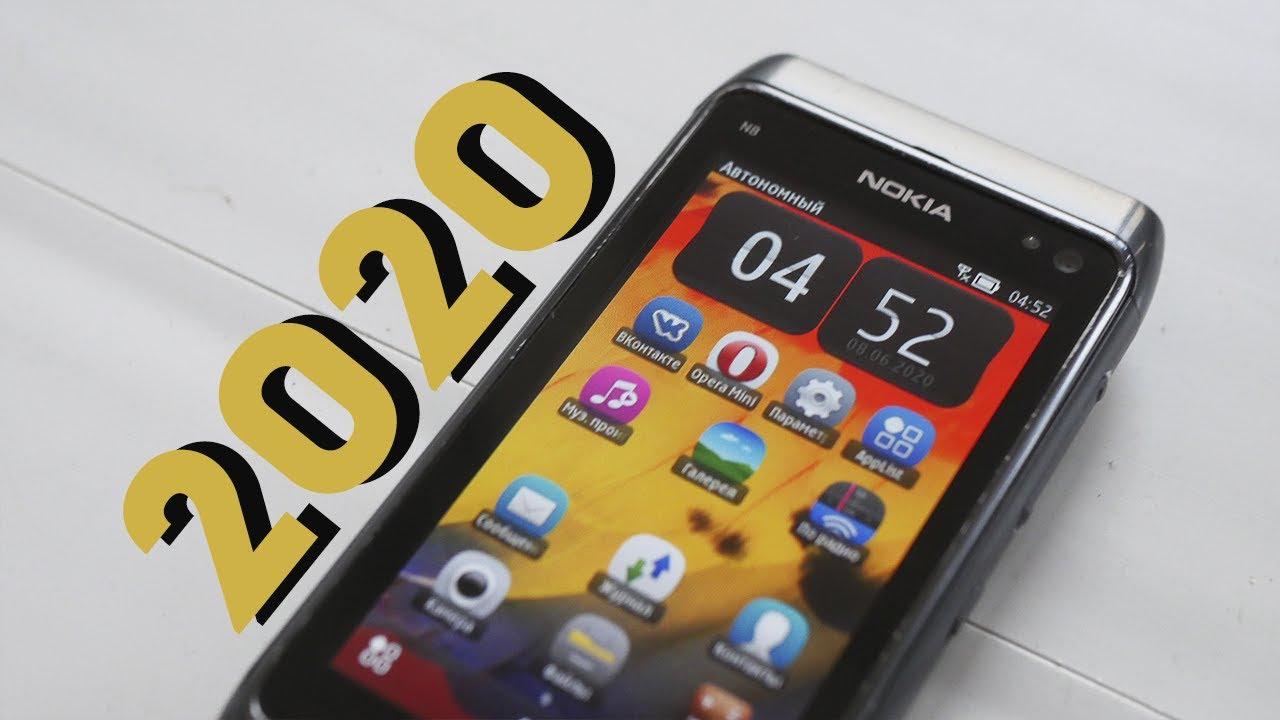 Symbian - ЖИВА В 2020?!