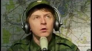 Прикол с рацией Soldaty  Ren TV