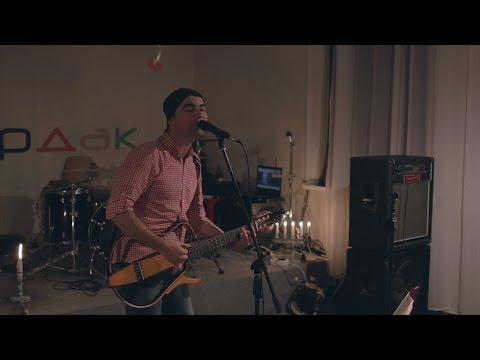 Смотреть клип Саша Моцарт - Обезьяны | Bazilik Live онлайн бесплатно в качестве