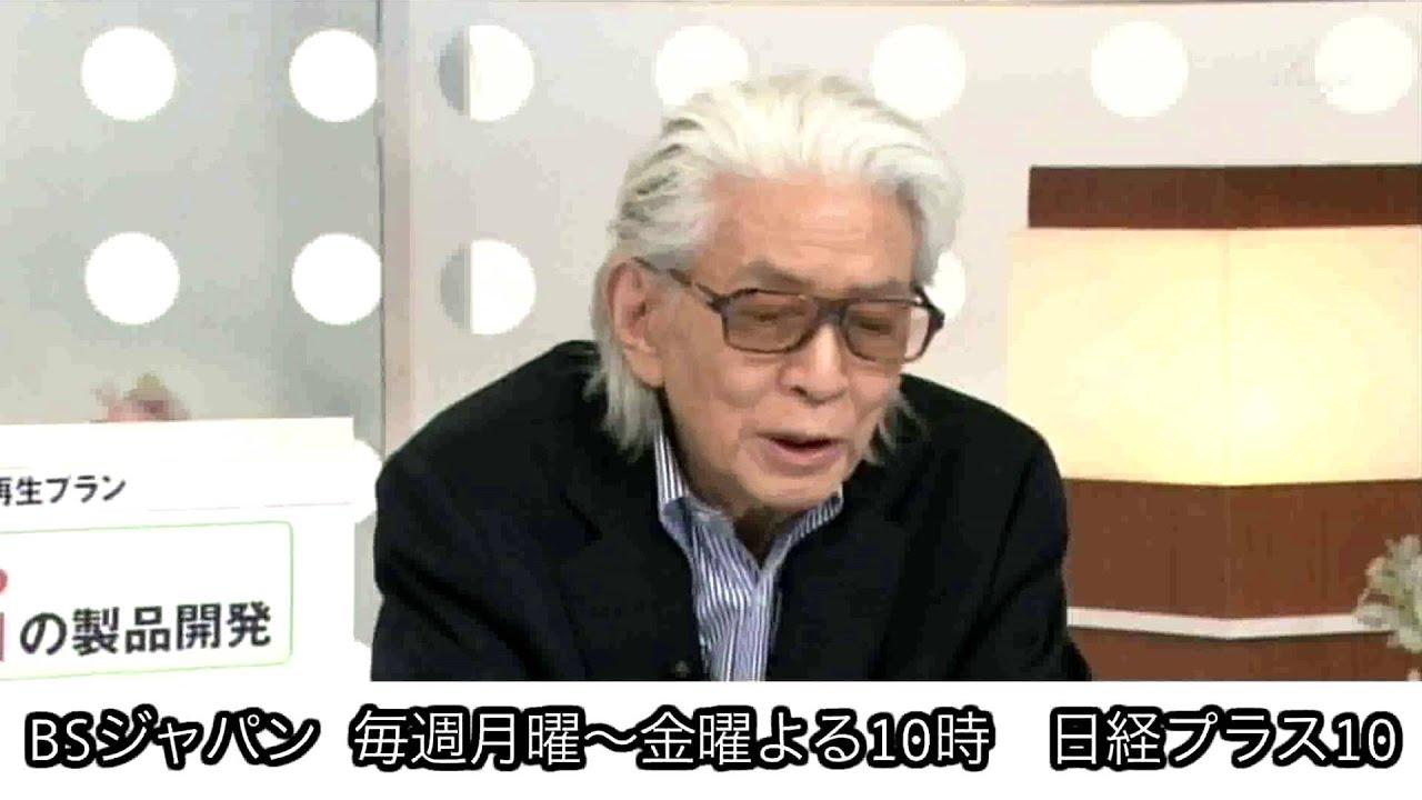 "作家・五木寛之が語る""嫌老社会""..."