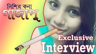 গাঁজা আপু ।। Tamak Pata by Nishir Kona    Funny Video   Casual Bangla
