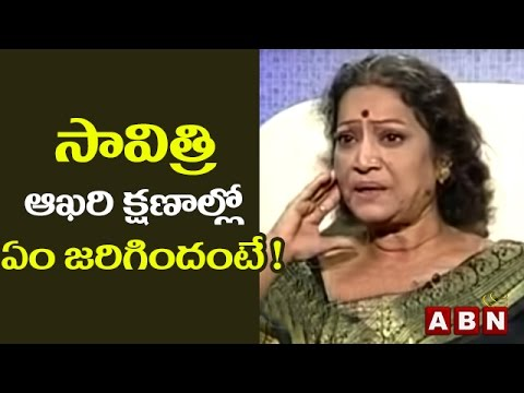 Rama Prabha Reveals About Her Intimacy with Co Star Savitri | Open Heart With RK | ABN Telugu